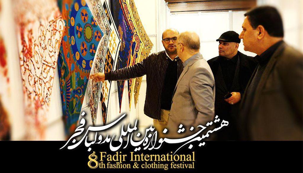افتتاح بانک روسری ایران