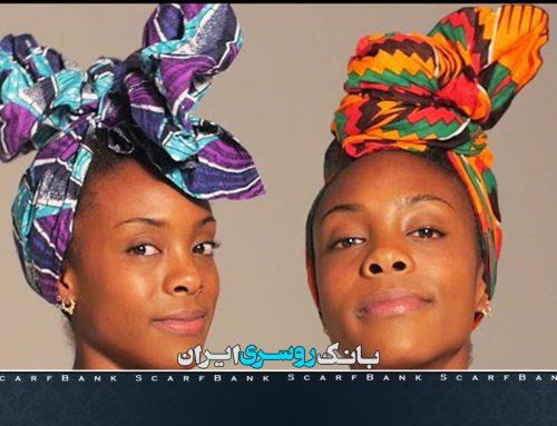 تاریخچه حجاب به مناسبت استقبال از دستمال سر های آفریقایی