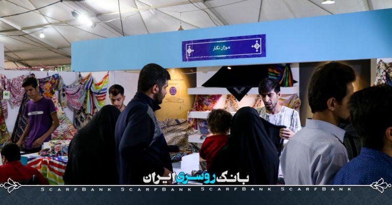 عرضه آثار برگزیده جشنواره مد و لباس فجر در بوستان آب و آتش