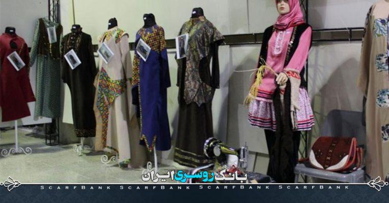 نمایشگاه مد و لباس ایرانی اسلامی در مازندران پایان یافت