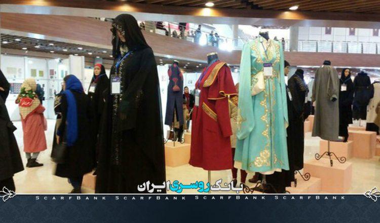 طراحان ایرانی باید بازار لباس زنان مسلمان جهان را در اختیار بگیرند