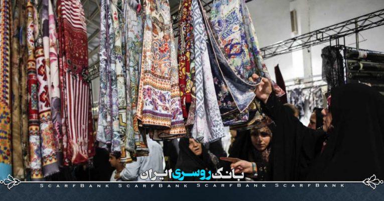 حضور اقشار مختلف در نمایشگاه پارسی پوش مازندران تحسین برانگیز بود