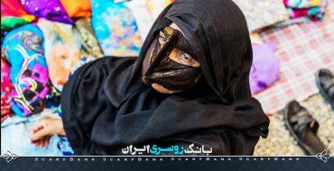 لباس محلی اعراب خوزستان