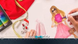 طراح مد یا طراح لباس؟