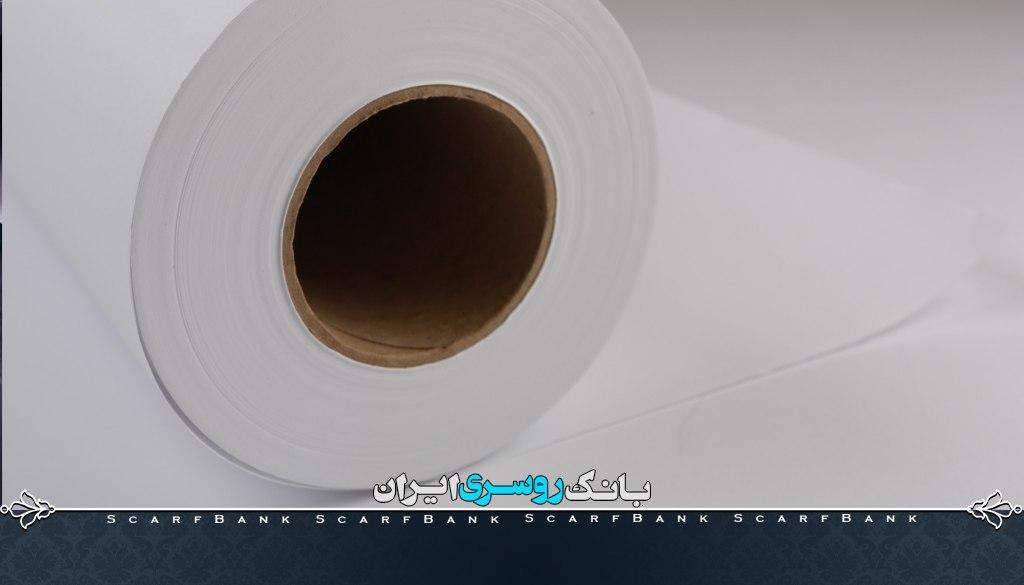 کاغذ چاپ سابلیمیشن روسری , کاغذ چاپ ترانسفر روسری