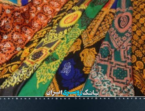 چاپ روسری باتیک از شرق آسیا تا غرب ایران