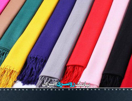 ۷ نکته برای خرید شال و روسری تابستانی