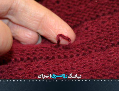 نخ کش شدن روسری؛ از دلایل تا روش جلوگیری