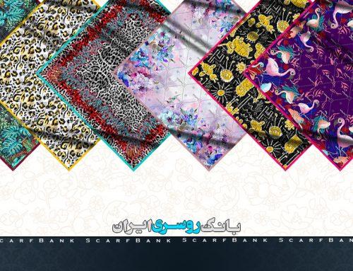 رونمایی از فاز اول سامانه بانک طرح روسری ایران