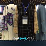 جشنواره مد و لباس در ایام کرونا