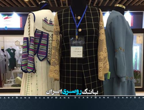 استقبال طراحان از مسابقه زنده جشنواره مد و لباس فجر درشرایط کرونا