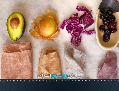 انواع مواد رنگزا طبیعی و رنگرزی با مواد مختلف