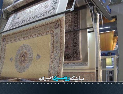 مشخصات فرش ماشینی برای تشخیص هر چه راحت تر آن