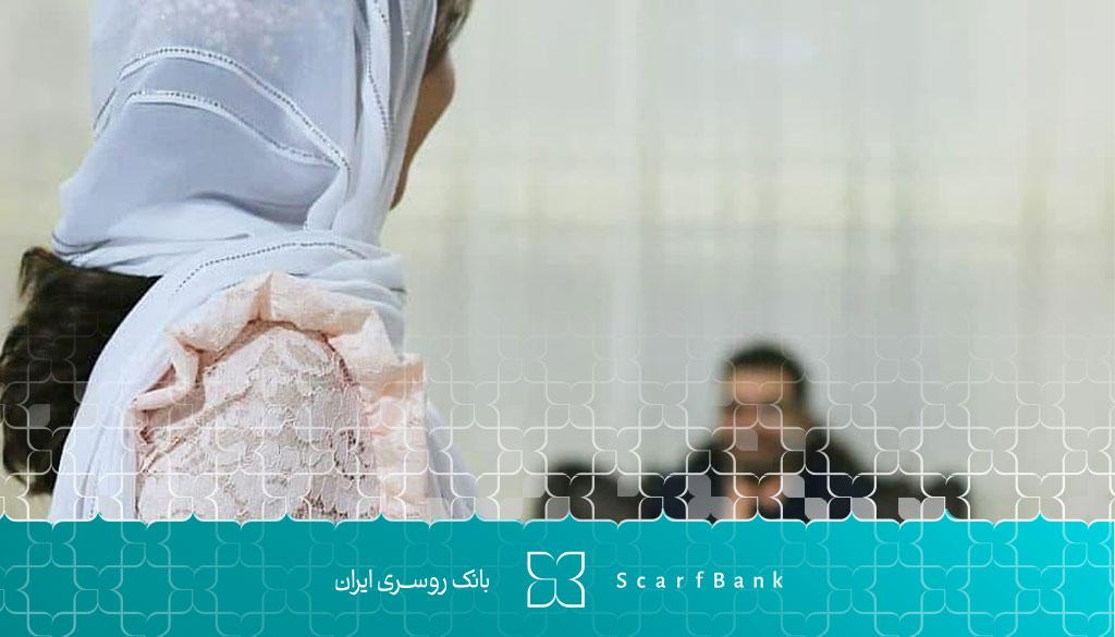 روسری مناسب مراسم عقد و خواستگاری چیست؟
