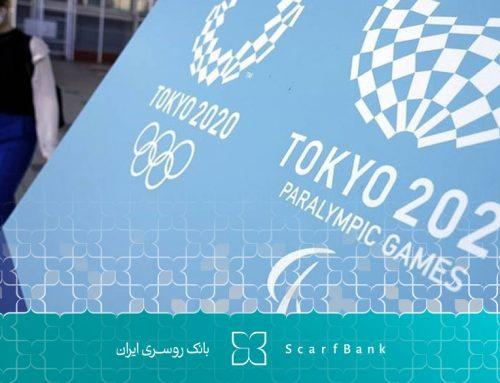 لباس تیم پارالمپیک ایران در مراسم افتتاحیه
