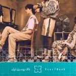 نحوه استفاده از المان های ایرانی در طراحی لباس